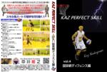 KAZ PERFECT SKILL(超実戦ディフェンス編)
